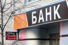 Падение курса рубля происходит на фоне падения цен на нефть