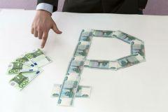 О перспективах рубля на валютном рынке рассказали эксперты