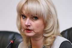 Глава Счетной палаты Татьяна Голикова обнародовала сенсационные цифры