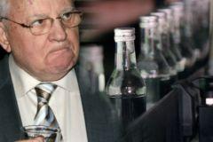 Антиалкогольная кампания Михаила Горбачева