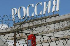 Россия занимается полным самоустранением от ситуации на Украине
