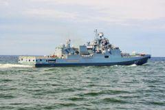 «Адмирал Григорович»