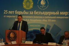 Марат Тажин, посол республики Казахстан в России