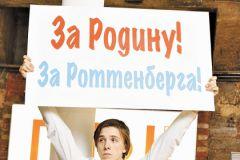 На «Калоше» разрешены одиночные пикеты и даже митинги