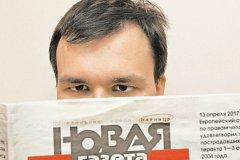 Советник главы Чечни Адам Шахидов обвинил «Новую газету» в клевете и назвал «врагами нашей веры и нашей родины»