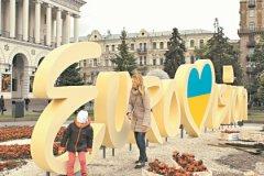 Киев – по-прежнему двуязычный город. Но отношение к россиянину может быть настороженным