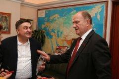 С Геннадием Зюгановым