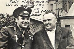 К Юрию Гагарину Сергей Павлович относился как к сыну