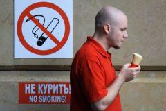 Жизнь без табака — для многих, без преувеличения, новая жизнь
