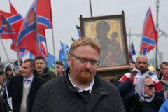 Депутат считает, что «Левиафан» — это набор русофобских стереотипов