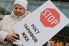 Россияне значительно переплачивает за коммунальные услуги, считает Рашкин