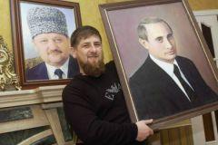Рамзан Кадыров показал сомнительную сторону самого себя