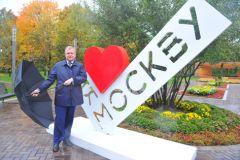 Капков возглавил столичный Департамент культуры в 2011 году