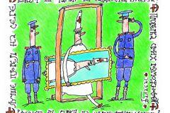 Рамки опасны для тех, у кого старые модели кардиостимуляторов