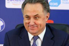 Виталий Мутко причастен к вынесению вотума недоверия главе РФС?