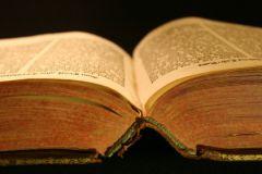 Знаменитая коллекция Шнеерсона — это собрание древнееврейских рукописей и книг
