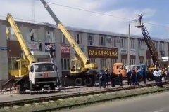 Обрушившееся здание в Кемерове