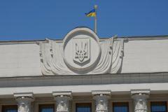 31 августа начался штурм здания Верховной рады