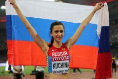 золотая медалистка соревнований по прыжкам в высоту Мария Кучина