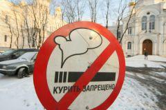 Минздрав продолжает свою жесткую политику против курильщиков