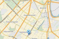 Неизвестные похитили мужчин из их квартиры на Севастопольском проспекте