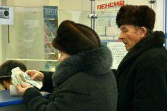 Восстановливать выплаты предлагается по возвращении пенсионера на Родину
