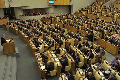 Чиновники положительно оценили инициативу Сергея Нарышкина