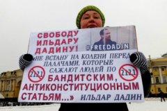 Ст. 212.1 УК была введена в 2014 году как часть репрессивного комплекса законодательства, принятого Госдумой VI созыва
