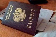 По правилам если гражданин находится вне места своего постоянного пребывания более 90 суток, он обязан зарегистрироваться в отделе ФМС