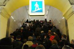 """Трагедия на станции """"Царицыно"""" оказалась самоубийством"""