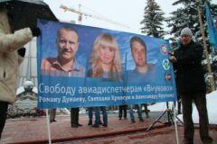 Авиадиспетчеры требуют освобождение Светланы Кривсун