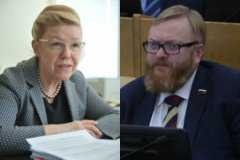 Елена Мизулина и Виталий Милонов