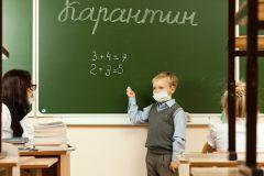 Занятия приостановлены для учеников с 1 по 11 классы