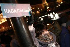 30 декабря в Москве прошел крупный митинг в поддержку братьев Навальных
