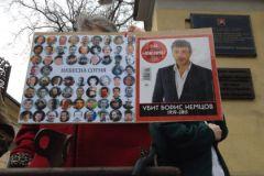 Панихида по Борису Немцову в Сахаровском центре