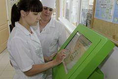 Только за полгода в Москве приёмы к врачу прогуляли 4 млн пациентов
