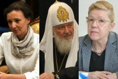 Анна Кузнецова, патриарх Кирилл и Елена Мизулина