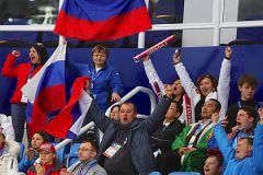 Российские болельщики в Сочи