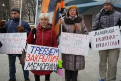 Активисты НОД против «Мемориала»