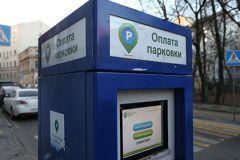Платные парковки в центре столицы появились в 2012 г., чем вызвали недовольство автомобилистов