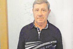 Валерий Еремин