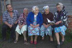 Сегодня в России более 41 млн пенсионеров