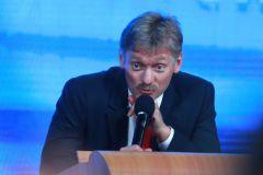 Песков отказался комментировать вопрос о выдаче Пермякова властям Армении