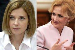 Наталья Поклонская и Ирина Яровая