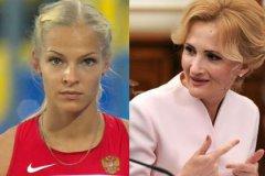 Дарья Клишина и Ирина Яровая
