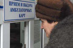 По мнению мэра Москвы, ждать приёма у врача более пяти дней «неприемлемо»
