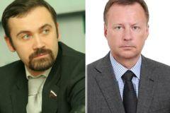 Илья Пономарев и Денис Вороненков сейчас в центре скандалов