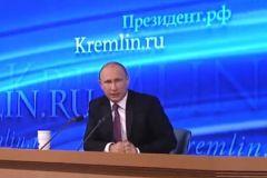 Большая пресс-конференция Владимира Путина — десятая по счету