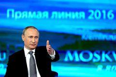 """Отношение к """"Прямой линии"""" с Путиным у людей сдержанное, говорит социолог"""