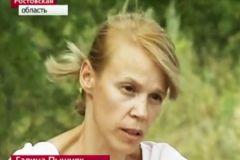 Галина Пышняк